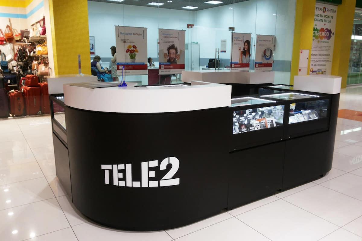 Как связаться с оператором Теле2?