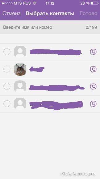 Что такое вацап (whatsapp)