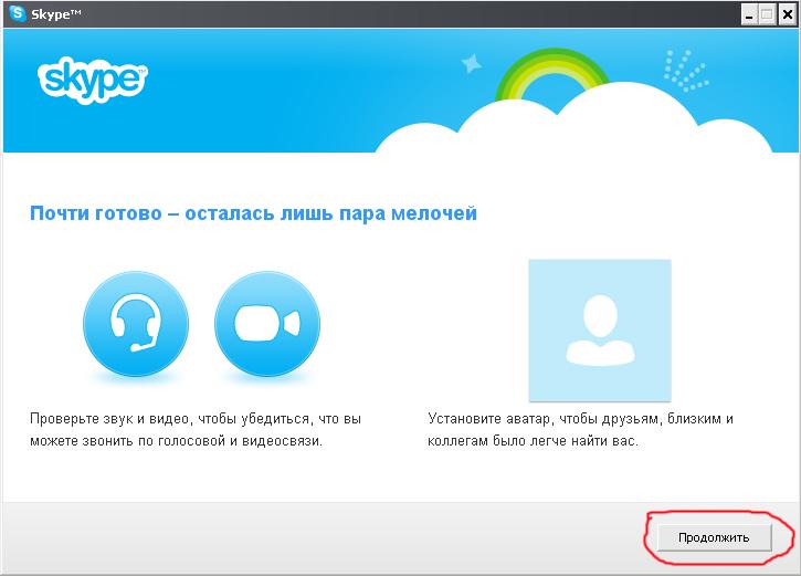 Голосовой мессенджер Skype. Как скачать скайп? Как установить скайп бесплатно на ноутбук? Как пользоваться скайпом?