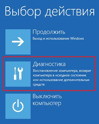 Как войти, запустить, загрузиться в безопасный режим Windows XP, 7, 8/8.1, 10? Как избавиться, удалить вирус WannaCry?