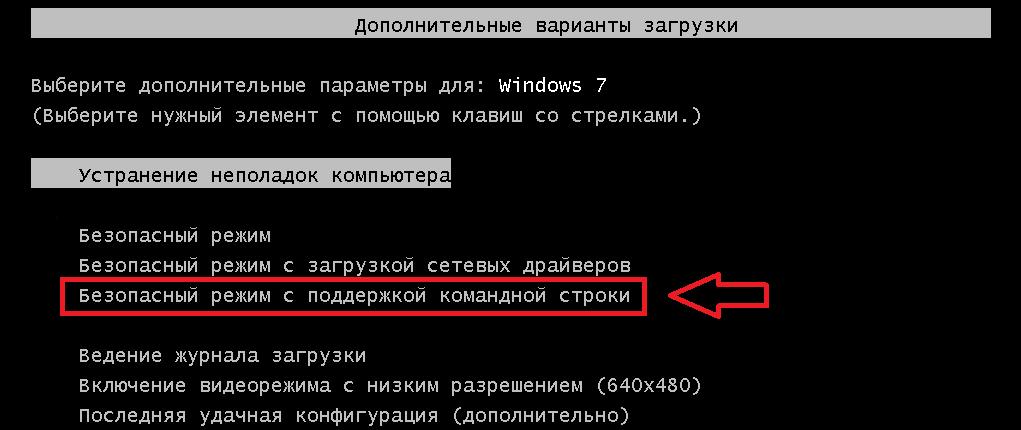Масштабный вирус Wanna Cry (WCrypt) - Как удалить, избавиться от вируса. Как обезвредить компьютер от вируса Wanna Cry?