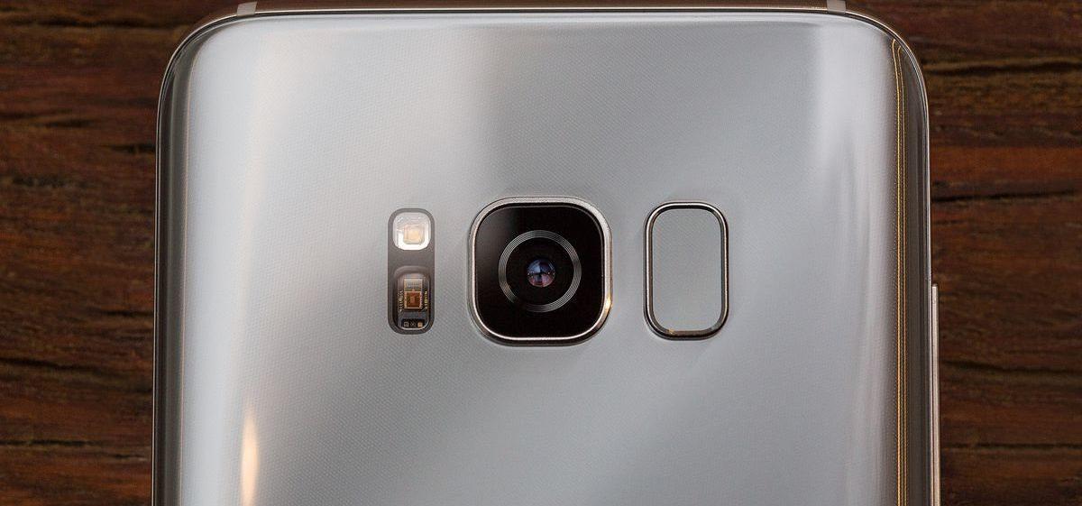 7 насущных проблем с Samsung Galaxy S8/S8+. Как их исправить?