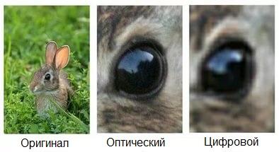 Камера Samsung Galaxy Note 8: 12-мегапикселей и 13-мегапикселей, линзы, 2-кратный оптический зум