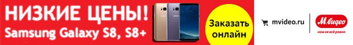 Samsung Galaxy S8: Характеристики, особенности, нововведения. Как купить S8 в России?