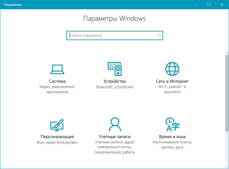 Как удалить приложение или программу на Windows 10? Как удалить программу при помощи CCleaner? Как удалить программу Windows?