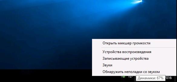 Как отключить звук в браузере Microsoft Edge? Как отключить звук на вкладке Microsoft Edge?