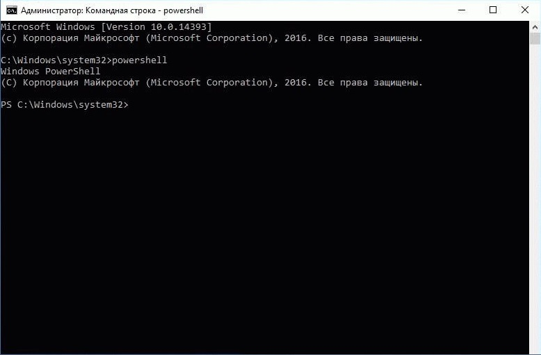 Как исправить проблему с Пуском на Windows 10? Меню Пуск не работает на Windows 10, что делать?