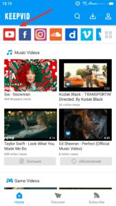 Как скачать видео с Youtube на Андроид