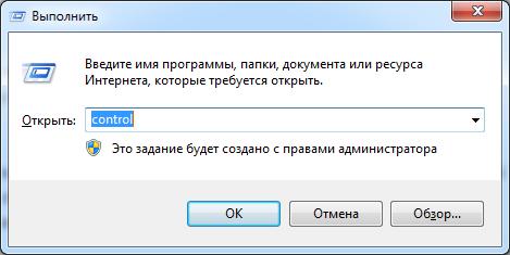 Как включить или вызвать экранную клавиатуру: инструкции, видео