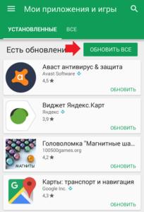 Что делать, если телефон, приложение зависает при включении, выключении, на заставке включения, произошел сбой в работе приложения: инструкции, видео.