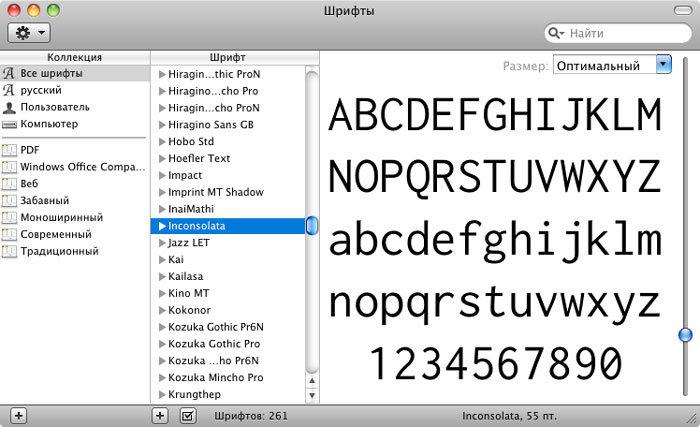 Устанавливаем новые шрифты в Photoshop CS5, CS6, CC: полная инструкция, видеоинструкция. Примеры лучших и красивых шрифтов 2018 года для Photoshop