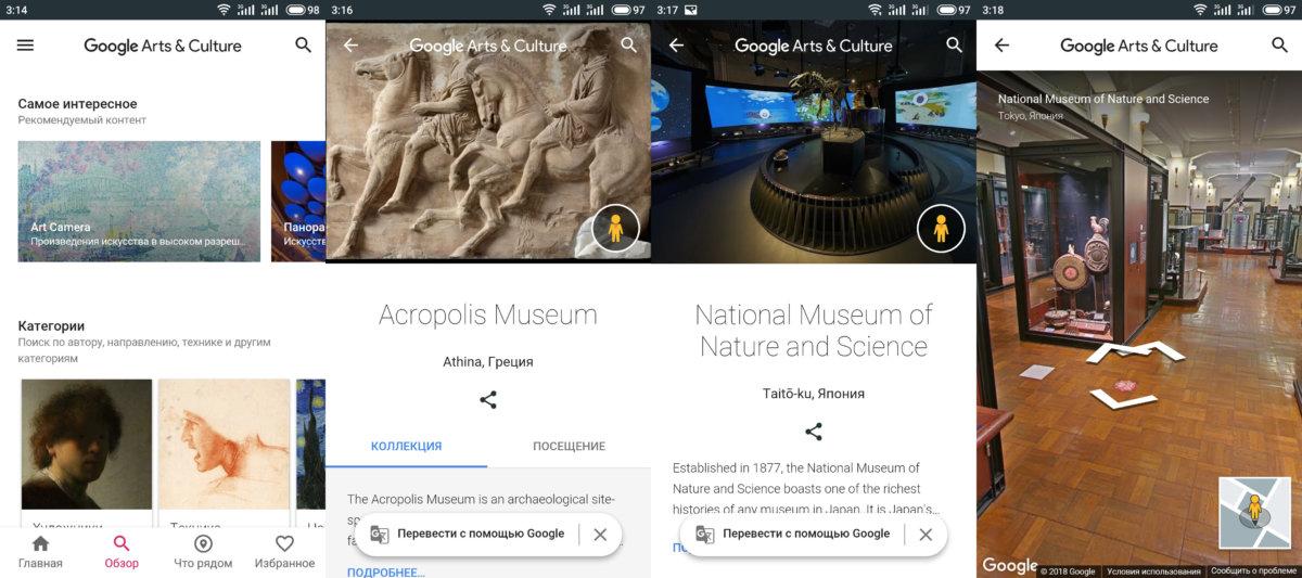 5 приложений от Google, о которых вы не знали