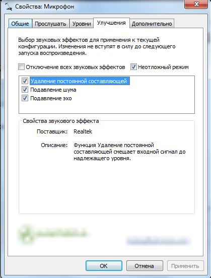 Что делать, если не работает микрофон на ноутбуке, компьютере? Почему Windows 7, 8/8.1, 10 не видит микрофон? Микрофон фонит: причины и решение