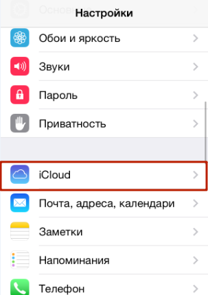 Как самостоятельно найти телефон по IMEI, Google, iCloud?