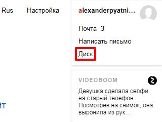 Как пользоваться Яндекс диском - полное руководство с пошаговыми инструкциями