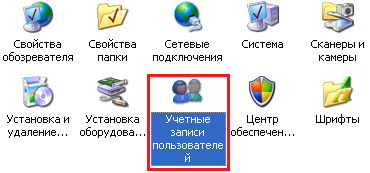 Как установить пароль на компьютер при входе