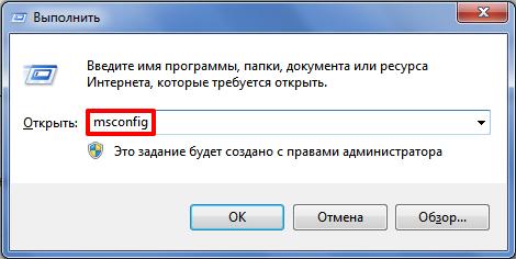 Не работает буфер обмена на компьютере или ноутбуке Windows