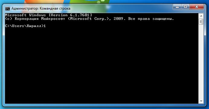 Как удалить обновления Windows 7 - 3 лучших способа