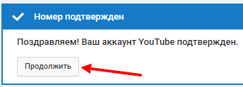 YouTube Гейминг - что это такое, как пользоваться и с чем его «едят»