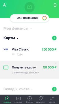Как перевести деньги с карты на карту - Сбербанк, Газпромбанк, ВТБ, Альфа-Банк