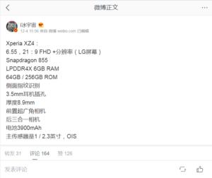 Sony Xperia XZ4: 3 камеры, поддержка 5G и дисплей с форматом 21:9
