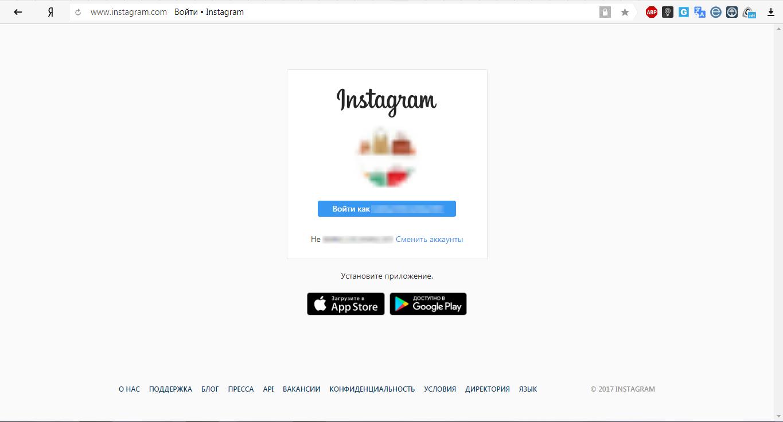 Временная блокировка аккаунта Instagram