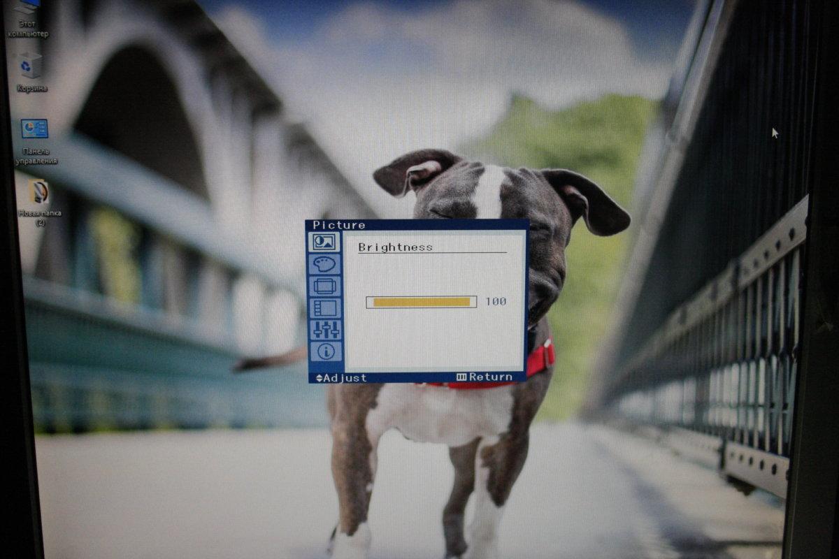 Как увеличить или уменьшить яркость экрана на компьютере или ноутбуке Windows XP, 7, 8/8.1, 10. Настройка яркости монитора: пошаговая инструкция с видео