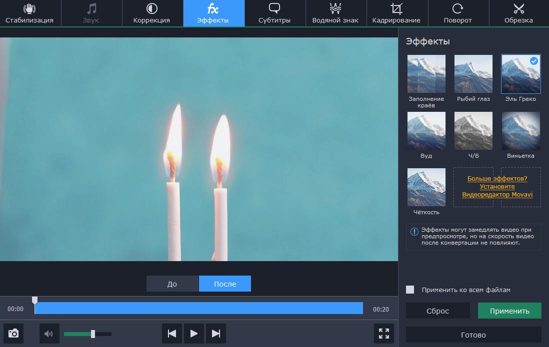 Конвертируем видео на Mac: быстро и без потери качества