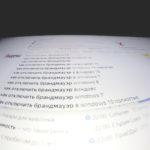 Как отключить брандмауэр в Виндовс 10