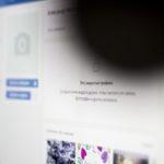 Как открыть закрытый профиль ВКонтакте