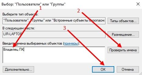 Как исправить ошибку «Отказано в доступе» на Windows 10