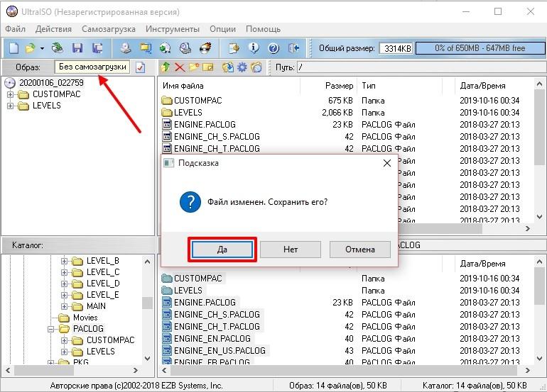 Как записать образ диска в Windows 10